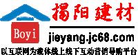 建材之窗JC4.CN